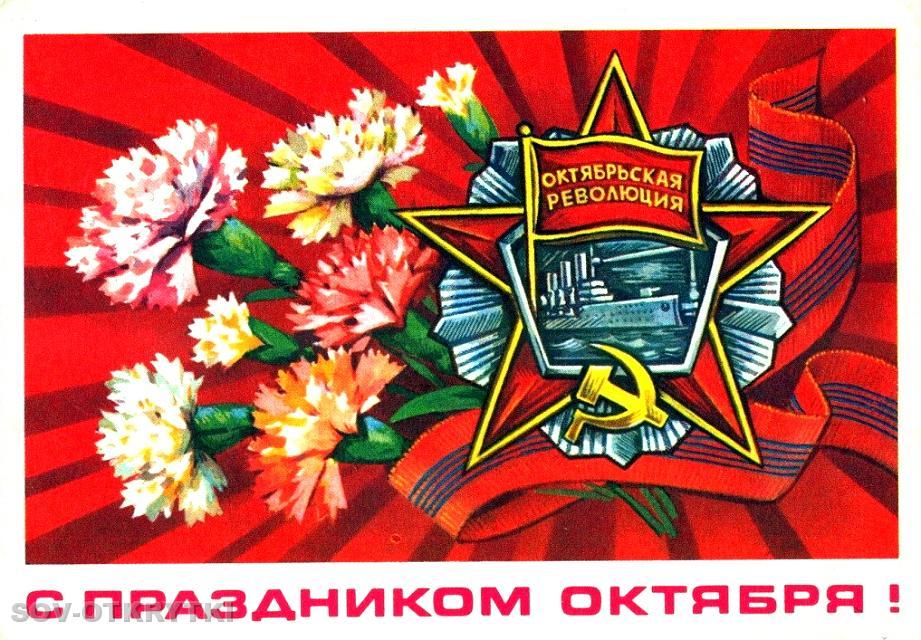Первомайские открытки