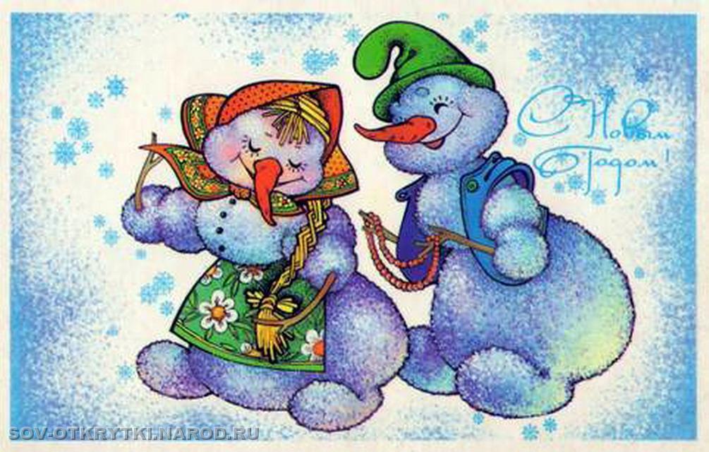 Новогодние детские открытки