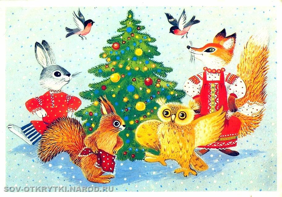 Рисунки нового года с животными