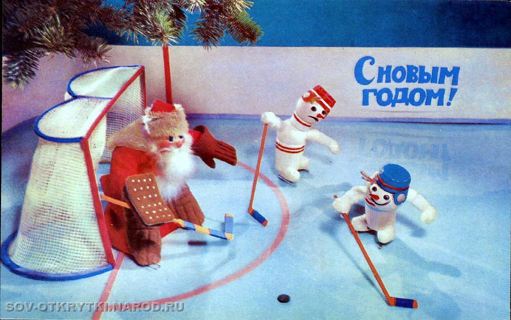 Поздравления с новым годом хоккеистов