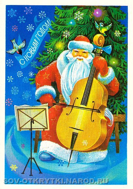 Музыкальная картинка к новому году