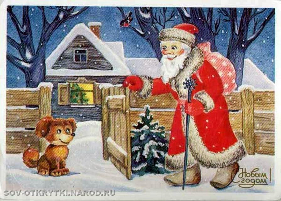 Новый год идёт открывайте двери