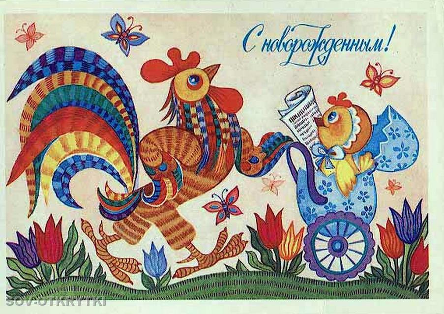 Конкурс рождественская открытка 2016 челябинск